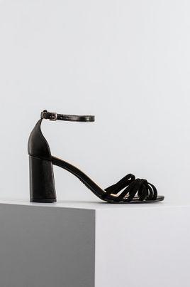bfcca5fa8 Calçados Femininos diversas Cores e Estilos | Mundial Calçados